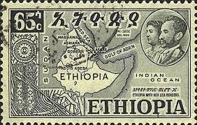 ethiopia-stamp