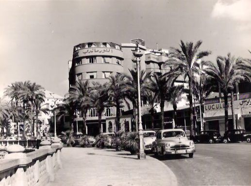 hotel normandy-beirut