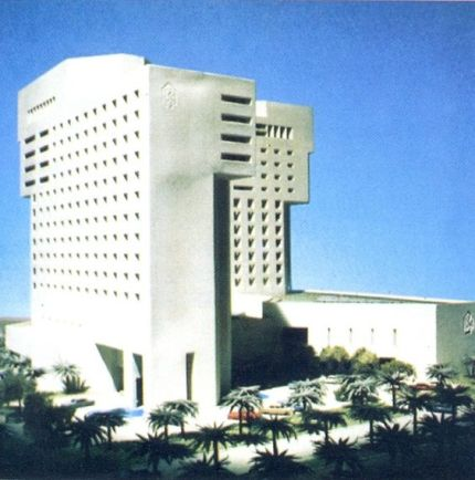riyadh Hilton