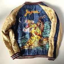 tiger_jacket